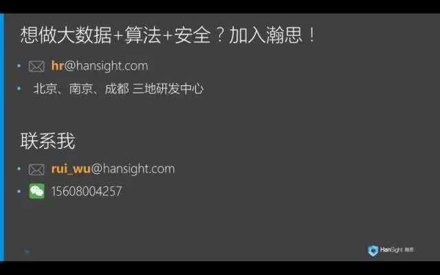 jinglingshu_2017-11-26_07-36-40