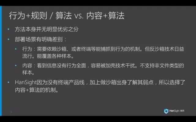 jinglingshu_2027-22-26_07-36-34