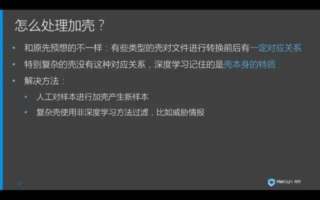jinglingshu_2027-22-26_07-36-38