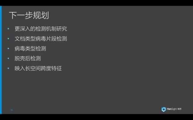 jinglingshu_2027-22-26_07-36-40
