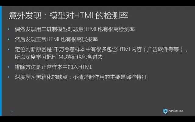 jinglingshu_3037-33-36_07-36-40