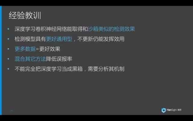 jinglingshu_4047-44-46_07-46-48